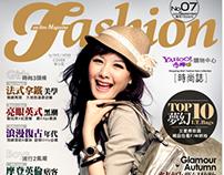 電子書雜誌 / E-book Magazine