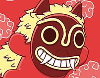 Noh Mask (Princess Mononoke)
