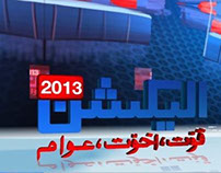 ARY News Election 2013 Complete Packaging