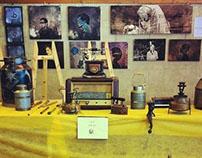 My Artwork Exhibition