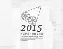 2015 Documentary Exchange Week