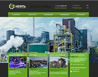 Варианты дизайна главной страницы компании «Нефть»