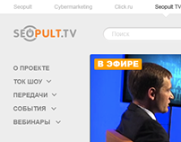 Seopult TV