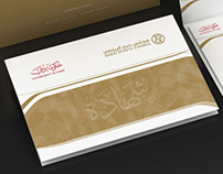 Dubai Sports Council | Certificate + Jacket