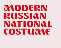 Modern russian national costume