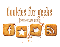 Cookies for geeks