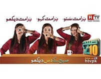 "Health Tv Campaign Hoarding for ""Subha Kay Dus"" show"