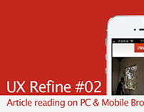 iPhone App UX refine cases #02