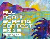 all asahi surfing contest 2012