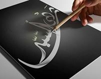 Logo Dr-Shady Elsayed