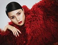 Trunk Xu Vogue China with Wuan Yuan