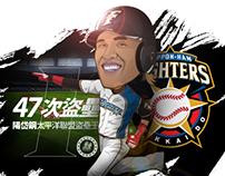 Baseball Illustrator