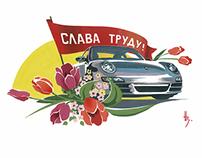 Календарь известного московского автосервиса