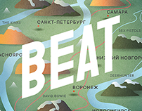 Beat Film Festival promo materials