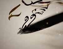 Poetry Majlis