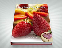 Book Web Presentation - Nature's Desserts