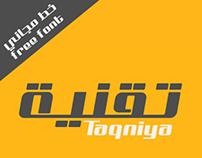خط تقنية | Taqniya Font
