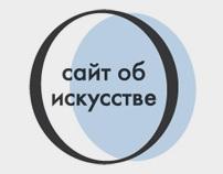 OKOLO logo