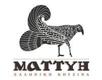 MATTYH restaurant