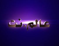 ALAM NET Ending (TV show)
