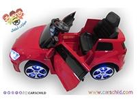 سيارة فولفاكن كهربائية صغيرة