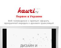 Web-site Kauri