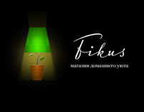 Logo for a lamp shop