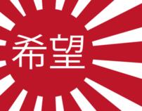 Hope - Japan