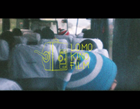 Lomokino film: Coique