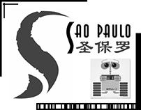 ST. PAUL BRAND