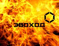 Evohod company identity