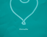 Ahmet Hamdi Tanpınar | A Mind at Peace | Book Cover