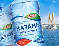 Казань 1000 летняя
