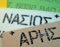 ARIS NASIOS business card