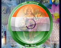 Tribute to India