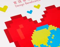 2010 Taiwan Design EXPO
