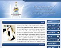 جائزة الأمير فيصل بن فهد