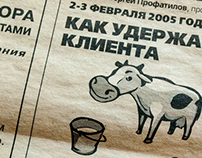 COW, advertising image for business training courses