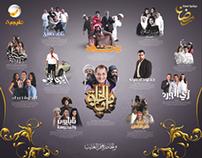 Rotana Khalejeyya (Ramadan 2 0 1 2)