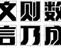 周波 朗清体O(∩_∩)O哈!