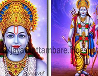 LORD RAM - FOR CALENDAR COMPANY