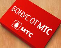 MTS bonus