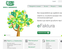 Borica Bank Transfer Service Website Project
