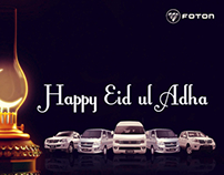 EID AL ADHA GREETINGS DESIGNS-2013