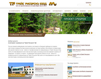 Thrace Resources Website