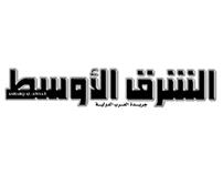 Al-Shark Al-Awsat Newspaper Windows 8 App