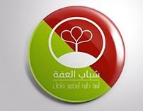 logo-alifa