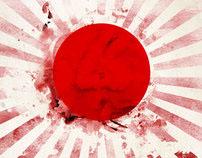 Japan Blessings
