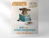 Eid El Adha Mubarak - Poster