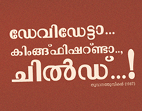 Malayalam Facebook Cover Pages